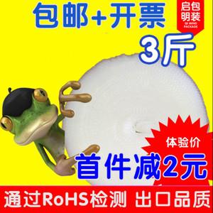 爱心加厚 防震泡沫纸垫泡泡纸包装膜袋气泡膜30cm50cm