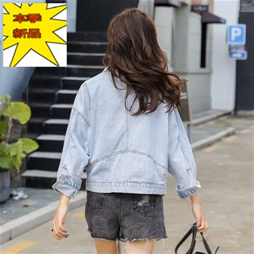 2020 spring and Autumn New Korean fashion Sequin x short denim jacket female student jacket loose top clothes