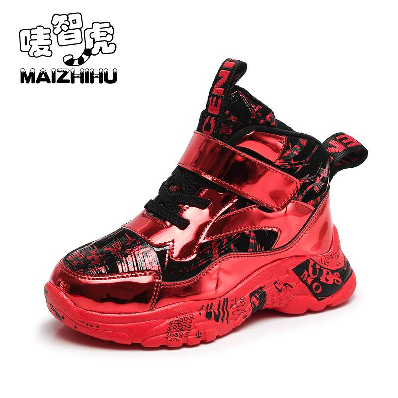 男童鞋2020新款秋冬款儿童棉鞋冬季保暖加绒加厚雪地靴大男孩鞋子