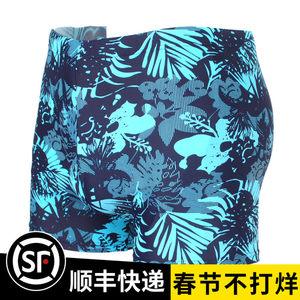 正品成人男士时尚舒适运动印花平角泳裤高弹力大码5909