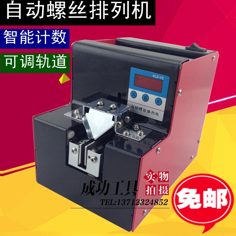 Цифровой считать автоматическая винт машинально 1.0-5.0MM регулируемый трек винт для для машинально винт строка строка машинально