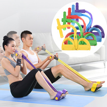 Pedal tension rope sit-ups tensioners Stretch rope Fitness equipment Home men and women to reduce their belly