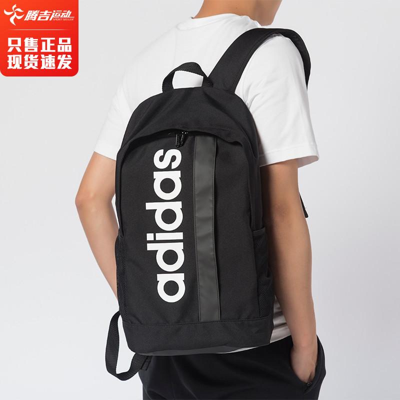 Adidas阿迪达斯双肩包男女官网正品运动初中高中学生旅行书包背包