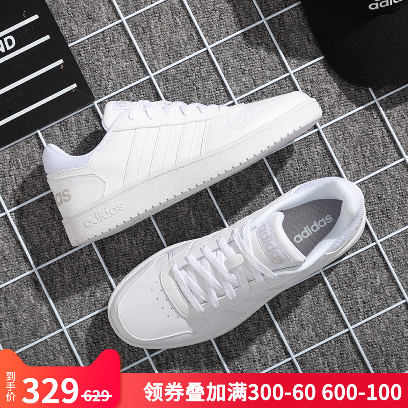 Adidas men's shoes summer new shoes small white shoes official website flagship sports casual shoes low top board shoes trend
