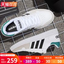Adidas阿迪达斯男鞋官网旗舰正品秋冬季新款男士小白鞋休闲板鞋男