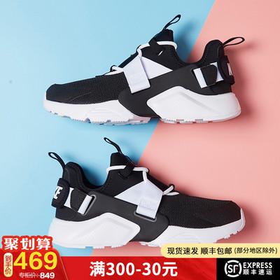 耐克官网旗舰女鞋运动鞋20春季女士新款正品华莱士跑步鞋休闲鞋子