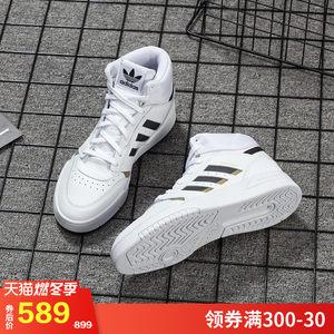 阿迪达斯三叶草男鞋官网冬季新款运动鞋潮流休闲高帮板鞋男EE5926