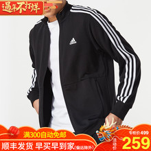 Adidas jacket men 2018 new autumn and winter flannel jacket classic windbreaker collar sports jacket