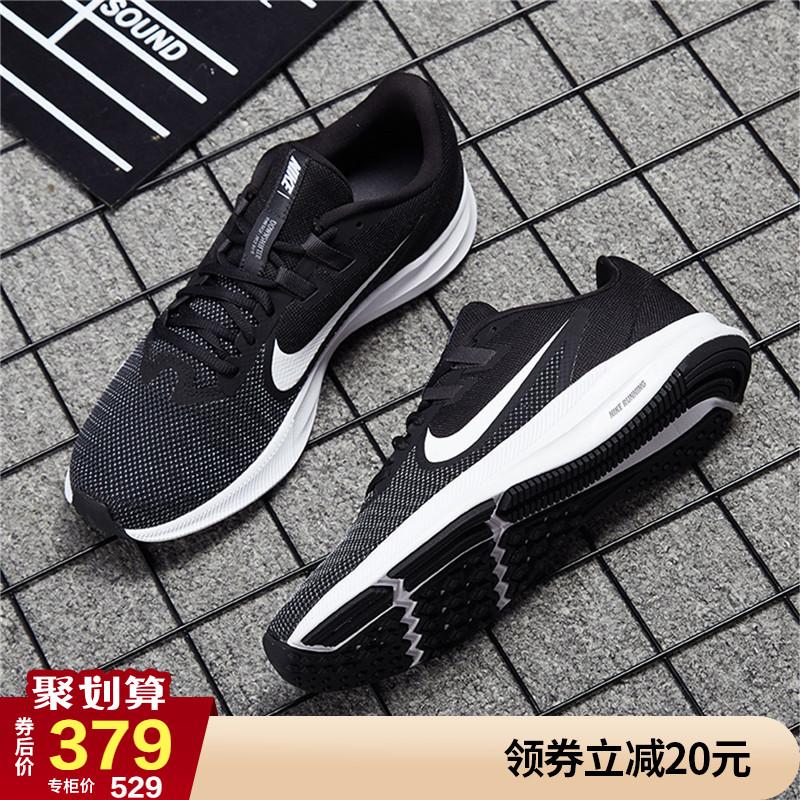 耐克男鞋运动鞋2019新款正品秋季男士跑鞋子网面透气休闲跑步鞋男 thumbnail