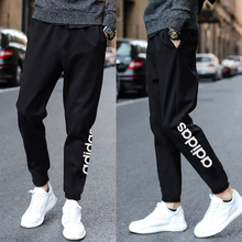 Adidas men's pants pants, autumn and winter small leg sports pants, men's casual closure, legged pants, men