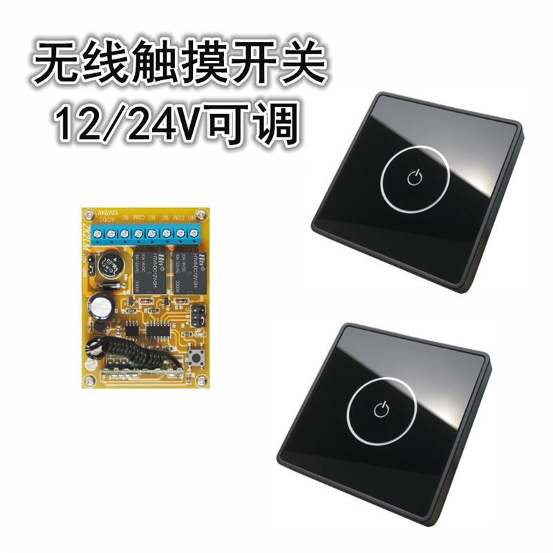 Сенсорные переключатели Артикул 578818792026