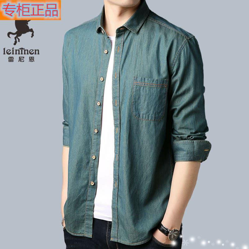 Middle aged mens long sleeve shirt, work clothes, jacket lining autumn and winter clothes