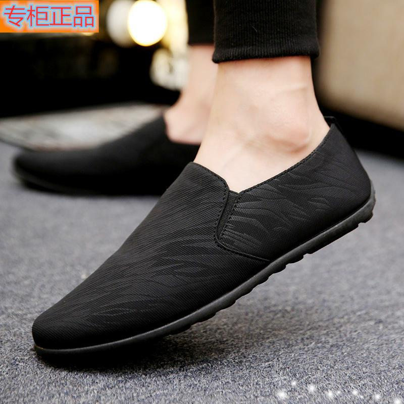 Top grade genuine cross border new old Beijing cloth shoes casual shoes breathable dark pattern shoes simple cloth low top mens shoes