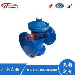 自动kj41h快速回水启闭阀锅炉回水自动启闭阀启闭阀回水启闭阀