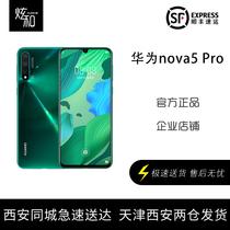 华为nova5西安直降HUAWEInova5Pro全面屏智能手机nova5ipro