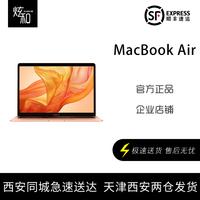 2020新款Apple/苹果 MacBook Air MQD32CH/A笔记本电脑国行M1芯片