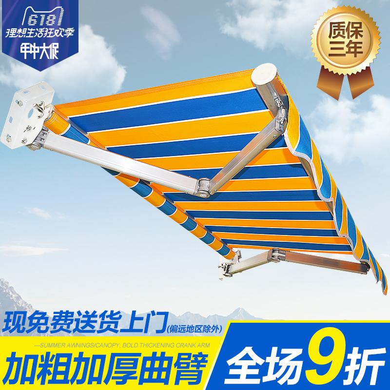 Открытый тентный телескопический тент со складыванием Магазин палатки палатки открытый балкон алюминий Сплав для рук
