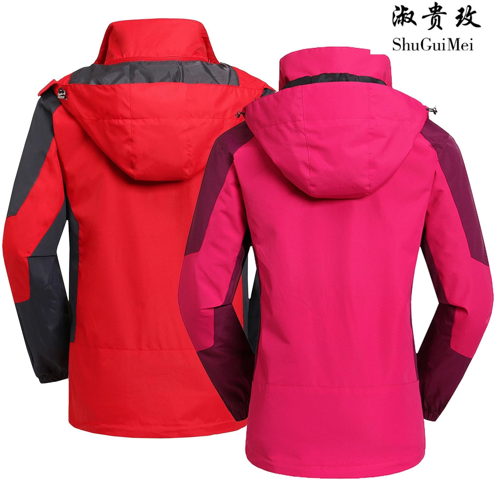 Одежда мужские и женские платье для влюбленной пары стиль Наружная одежда куртка хлопок одежда новый Комфортный коралловый бархат холодный три-в-одном наборы восходить