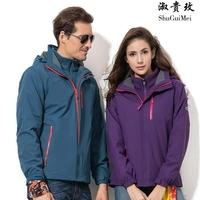 Куртки и ветрозащитные для влюбленной пары водонепроницаемый Женский комфорт стиль Три в одном наборы куртка мужской Наружное изнашивание 2017