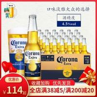 查看Corona科罗娜啤酒墨西哥精酿特级价风味330ml*24瓶装整箱包邮价格