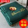 http://m.saitieqi.cn/vh/dvtnsqut.html