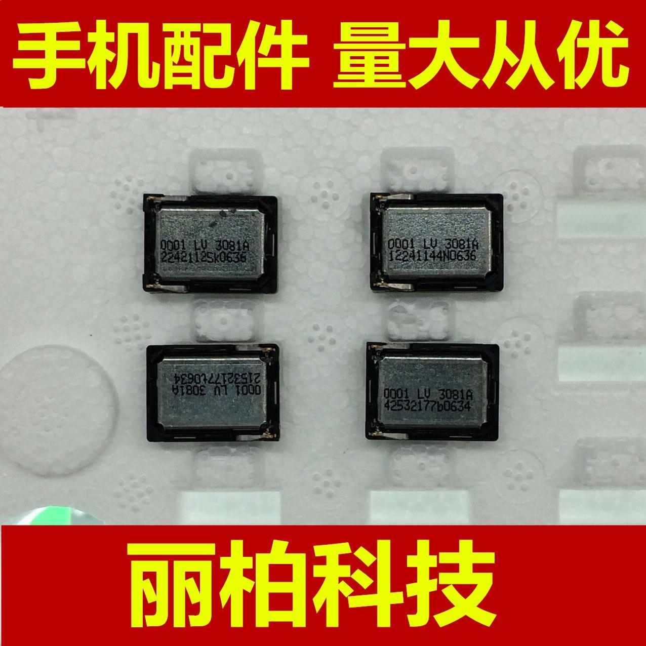 诺基亚5800w手机喇叭5230 N95 E52 6120 E71 e65 5233扬声器 现货
