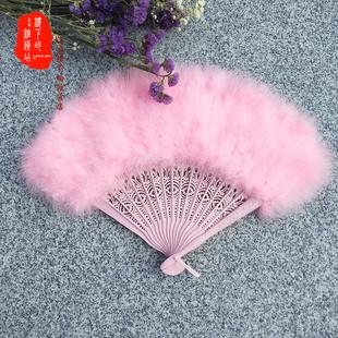 粉色公主扇旗袍走秀白色羽毛扇孔雀羽毛扇装饰折扇中国风古典扇子