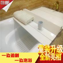 浴缸盖折叠式保温盖防尘支架泡浴洗澡盆浴缸盖板洗澡架浴缸置物架