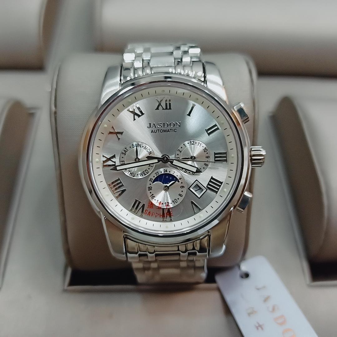 JASDON 男款大盘带月相 全自动机械表手表 两色可选 40mm【9172G