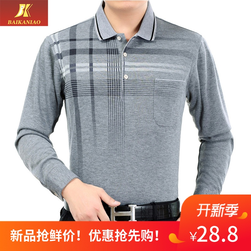 Spring and autumn 2019 middle aged mens long sleeve T-shirt Lapel bottoming shirt polo shirt