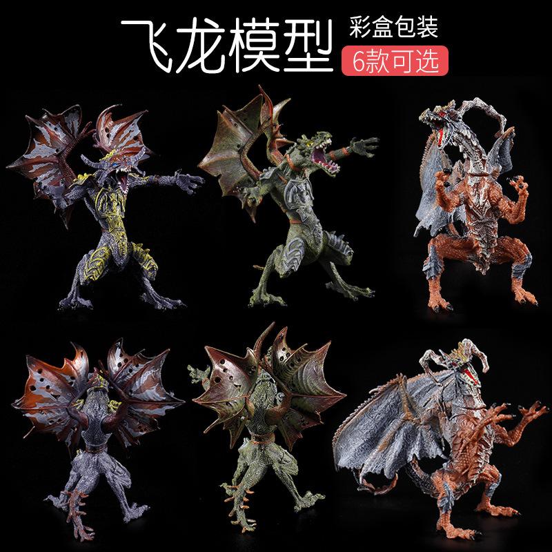侏罗纪世界4D翅膀的恐龙玩具 6款小号可选 静态飞龙动物模型