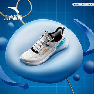 安踏C37度软跑鞋2020新款夏季透气男鞋女鞋跑步鞋情侣网面运动鞋