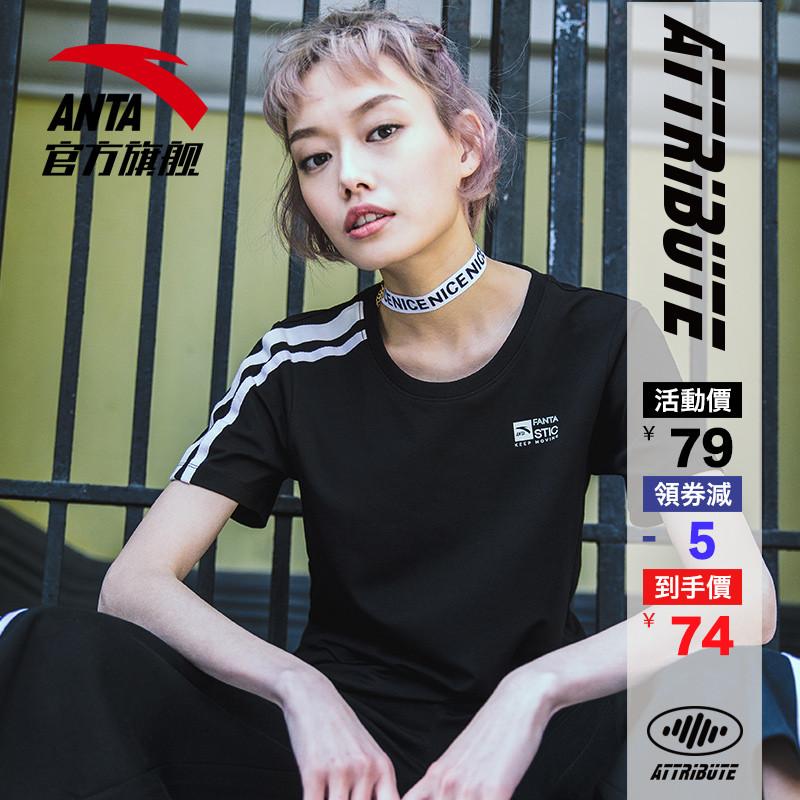 安踏运动T恤女 2018夏季新款修身T恤透气轻薄运动短袖女旗舰店