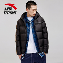 Anta down jacket for men in autumn and winter 2018