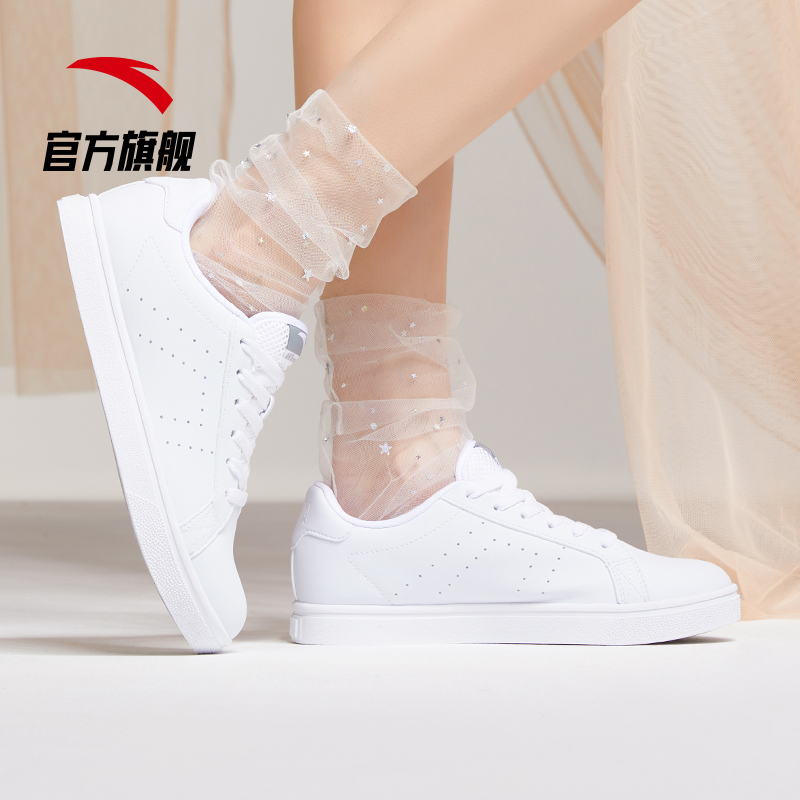 Ae pedeel shoes women's shoes 2021 summer new white sports shoes breathable brand casual shoes small white shoes ladies
