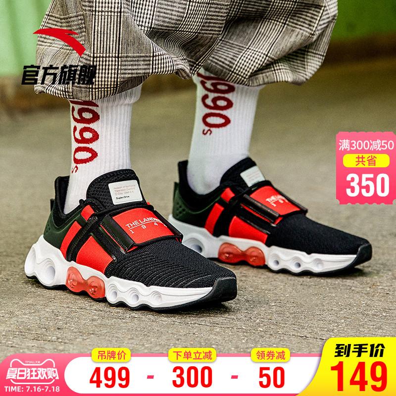 安踏陆战休闲鞋2020新款官网男男鞋