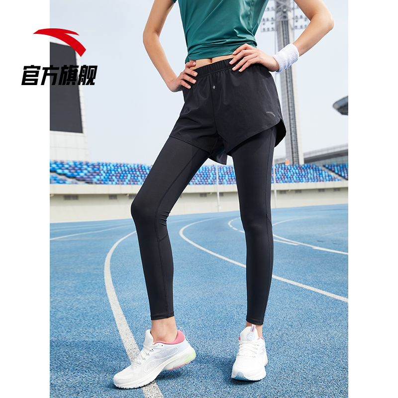 Anta tight sports pants female 2021 fake two fitness yoga running training speed dry wearing high waist summer thin section