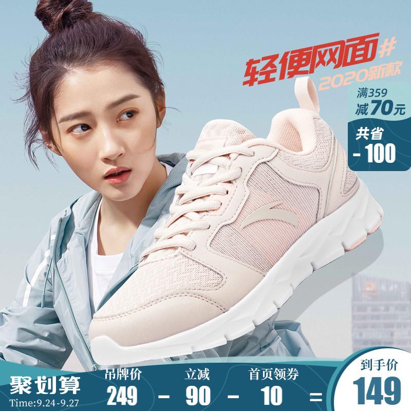 安踏官网旗舰女鞋跑步鞋2020秋季新款轻便女士休闲鞋子透气运动鞋