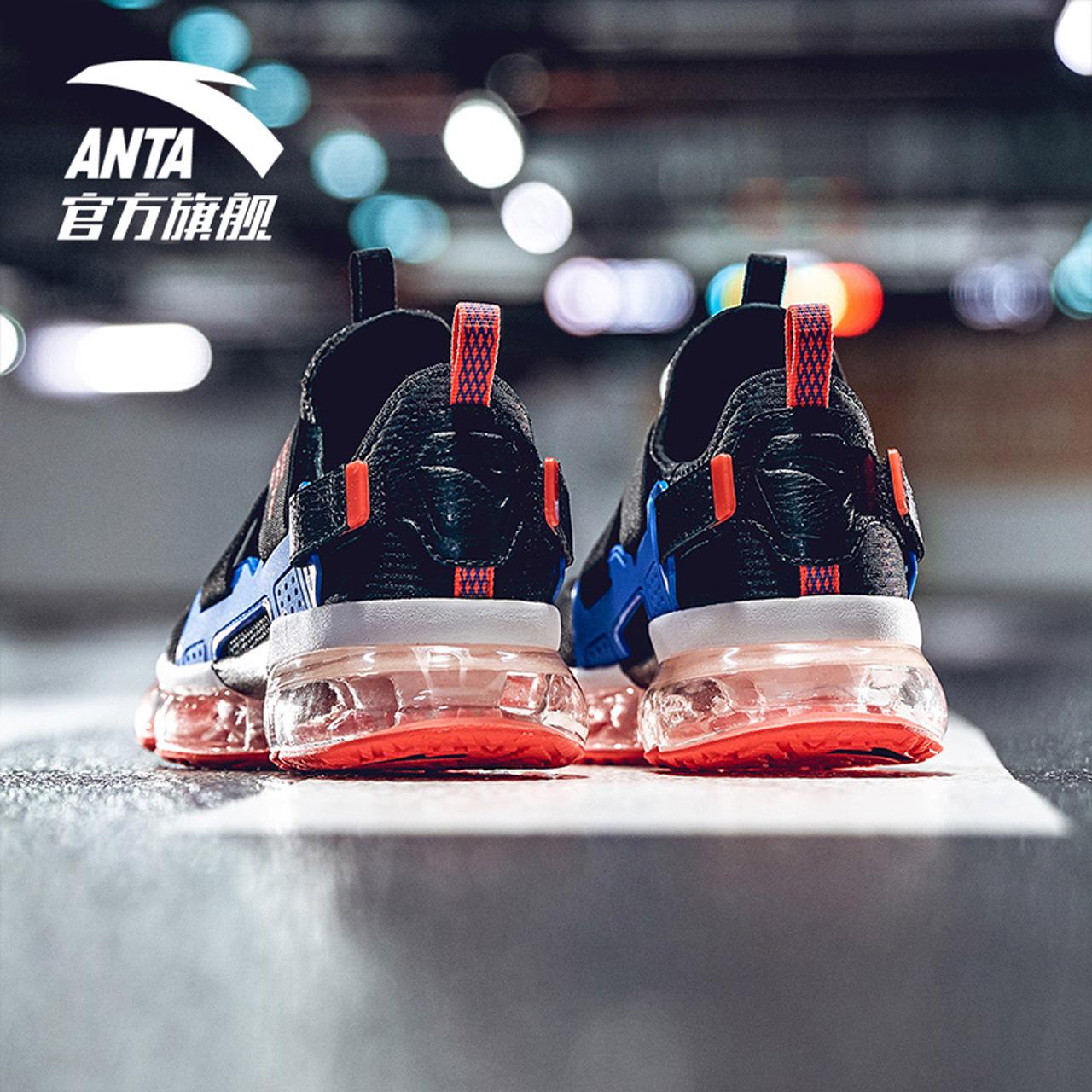 安踏NASA男鞋官网旗舰店跑鞋2020春季新款全掌气垫跑步鞋男运动鞋