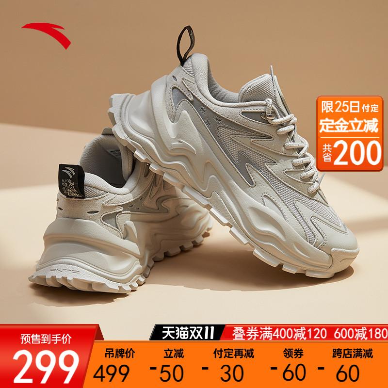 【双11预售】安踏炙热老爹鞋女2021春秋新款复古女子运动休闲鞋子