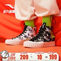 8231年新款流行牛油果绿色低帮帆布鞋圆头国货休闲鞋19飞跃