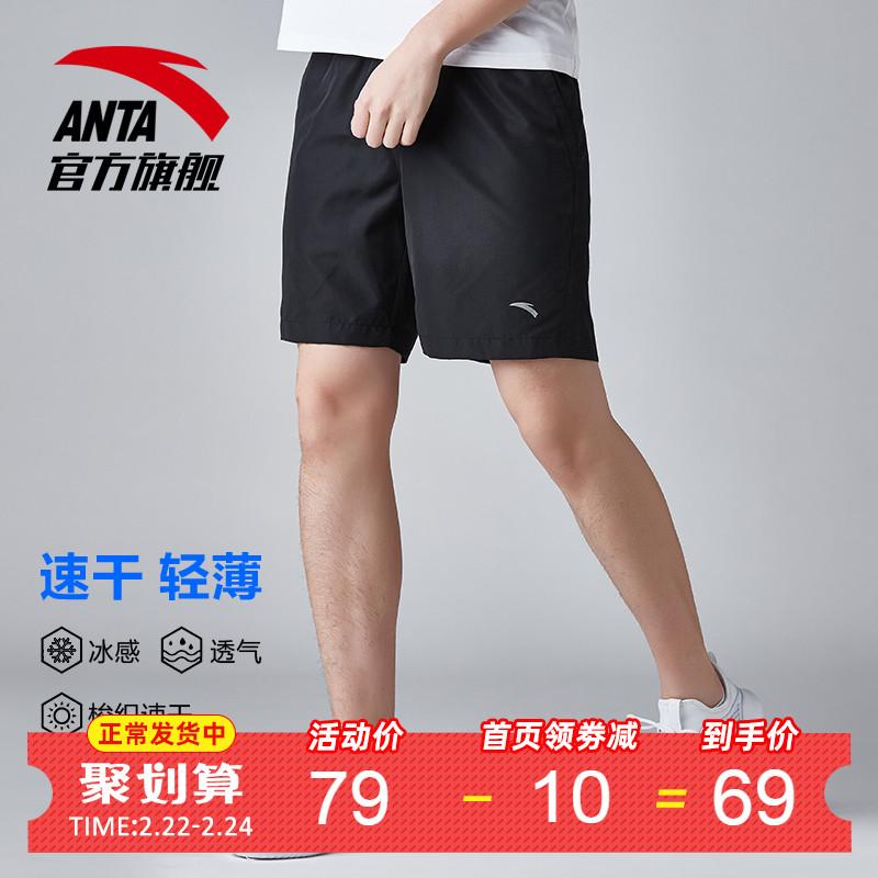 安踏運動短褲男士官網2020夏季跑步休閑短褲速干五分褲健身短褲