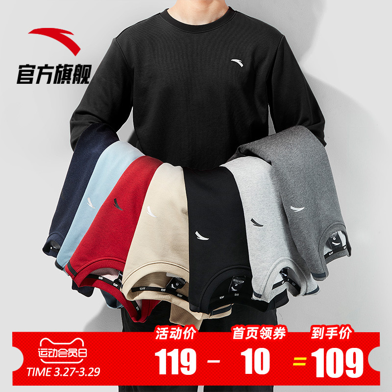 Anta sportswear men's 2020 spring round neck sports Pullover long sleeve t-shirt men's clothing official website flagship store