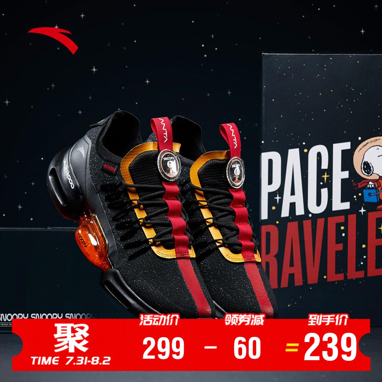 安踏SEEED零界全掌气垫跑步鞋男鞋2020夏季新款休闲鞋透气运动鞋