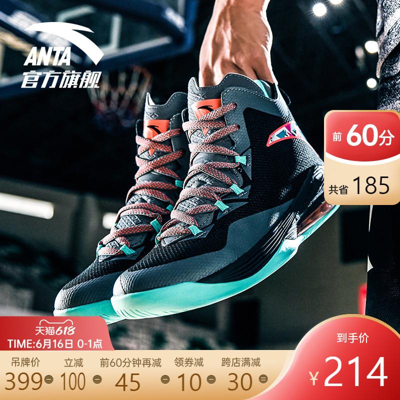 安踏神盾篮球鞋男2021夏季新款透气男鞋实战球鞋学生高帮运动鞋男