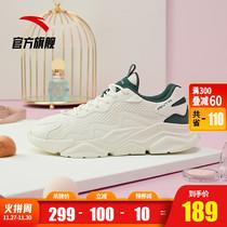 安踏女鞋运动鞋2020秋冬季新款官网复古休闲鞋小白鞋子女学生潮鞋