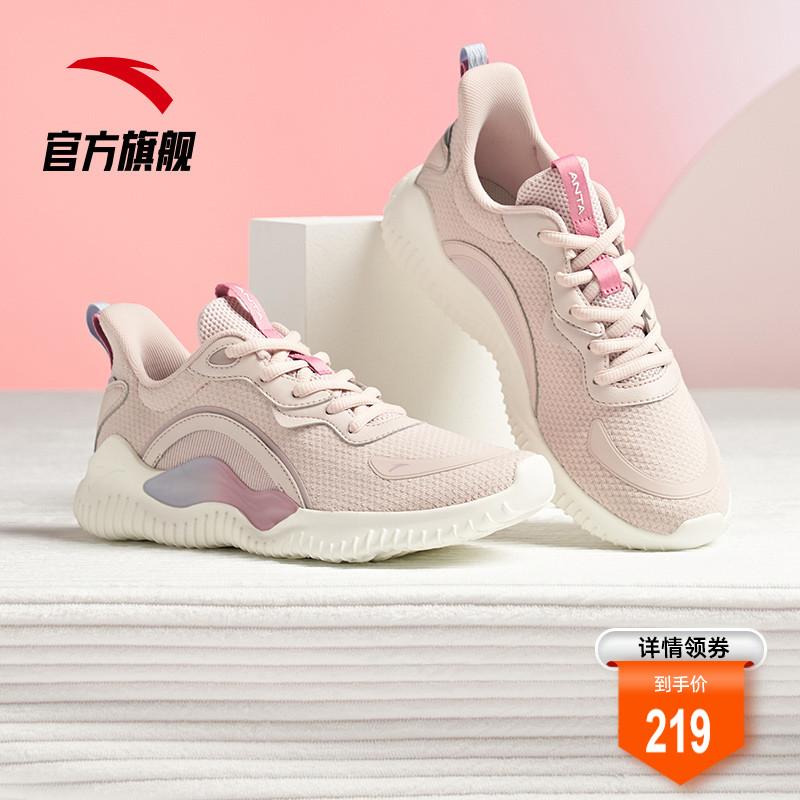 安踏跑鞋女2021夏季新款轻便跑步网面透气运动鞋品牌正品休闲旅游