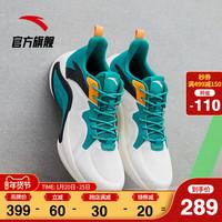 安踏官网旗舰男鞋跑步鞋2020秋冬季新款男士鞋子休闲鞋轻便运动鞋