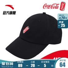 安踏可口可乐联名帽子2020新款遮阳帽鸭舌运动帽男女情侣出街潮帽