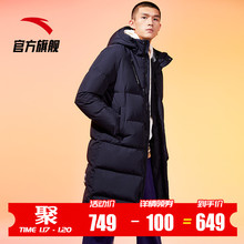 Anta down jacket men's mid long 2019 winter new down jacket sports leisure life warm and cold proof coat